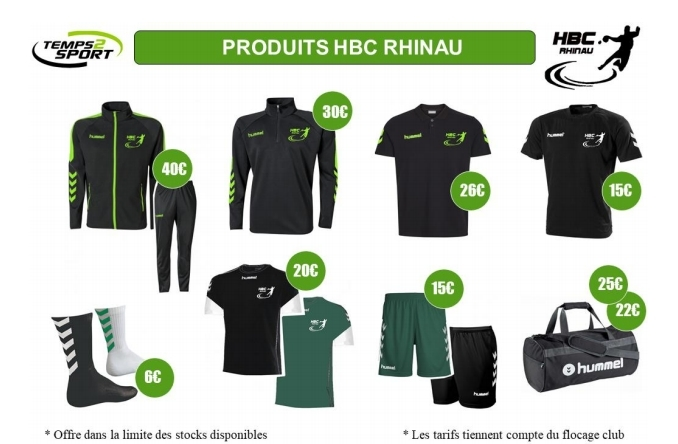 BOUTIQUE CLUB HUMMEL